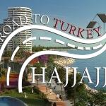 شقق للبيع علي البحر في اسطنبول / 2016-2017-2018
