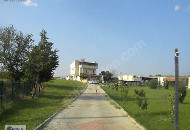 مزرعة للبيع في مدينة أدرنة التركية
